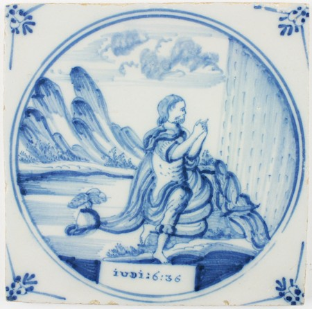 Antique Dutch Delft tile with Judges 6 verse 36, 18th century